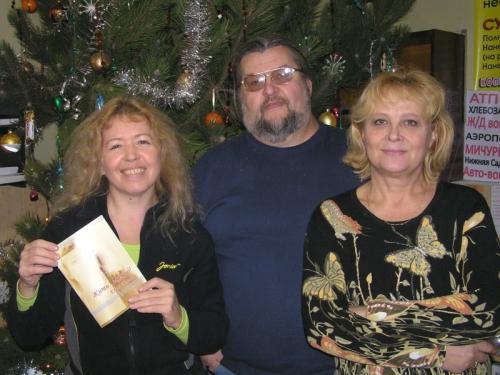 Саша и Вера Ивановы. И Блонди - 2 шт. [Алекс]