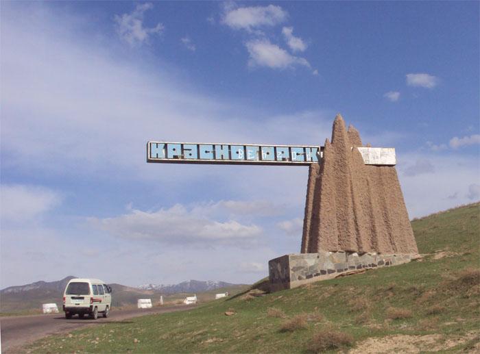 Вместо разрушения этого памятника направили бы свои силы и средства на ремонт красногорских дорог и тротуаров