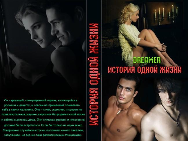 Ваня Побаловал Наташу Своим Огромным Членом Порно И Секс Фото С Красивыми Девушками