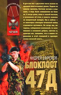 http://zhurnal.lib.ru/img/e/efremow_a_n/ezhik/oblozhblok47.jpg