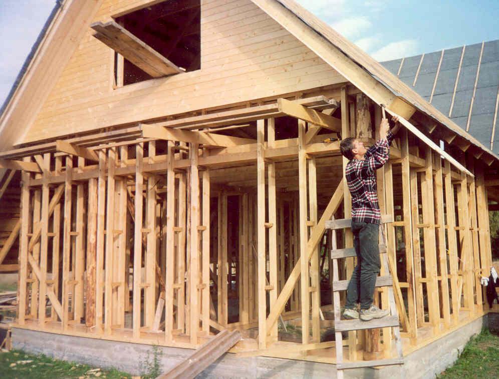 скачать книгу по строительству каркасного дома