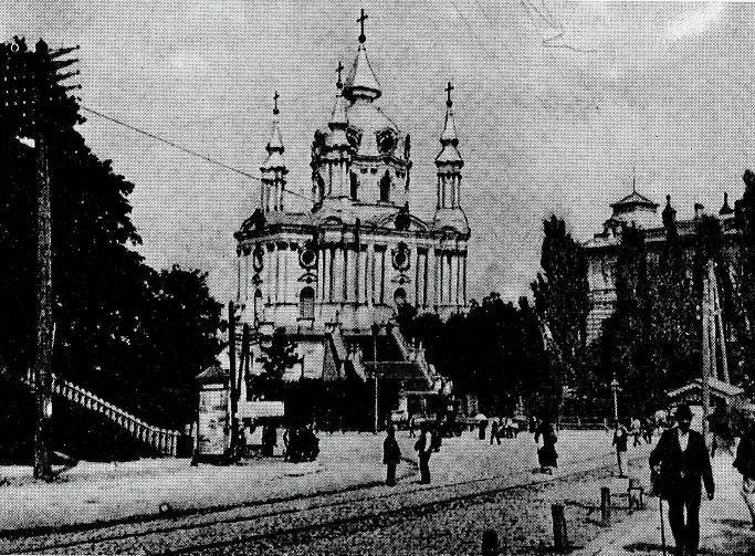 Андреевская церковь в конце XIX в.