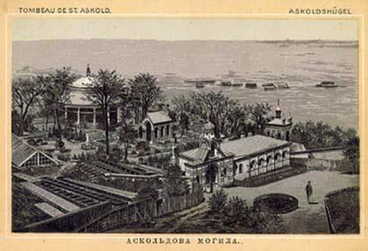 кладбище Аскольдова могила, XIX век