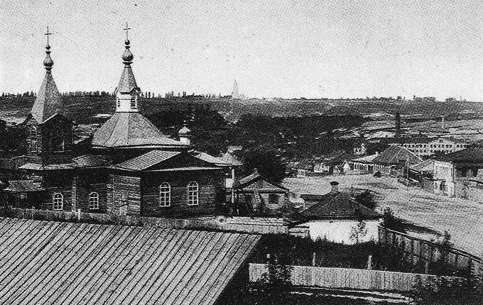 Демеевка в XIX веке