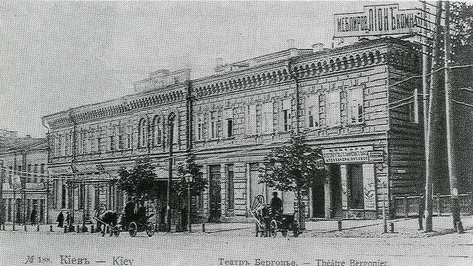 Фундуклеевская в XIX веке,=Телевизионный театр=
