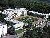 Мариинский дворец в XX веке