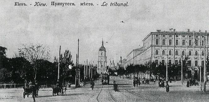 Присутственные места в конце XIX века