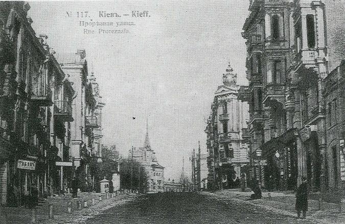 Прорезная в XIX веке