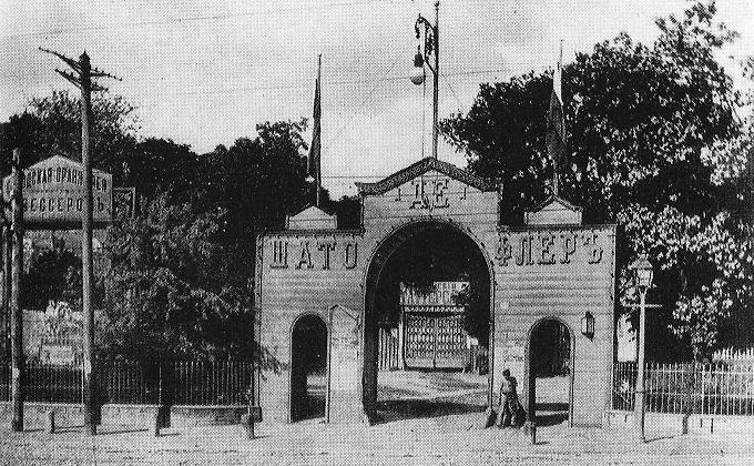 Шато-де-Флер, XIX век