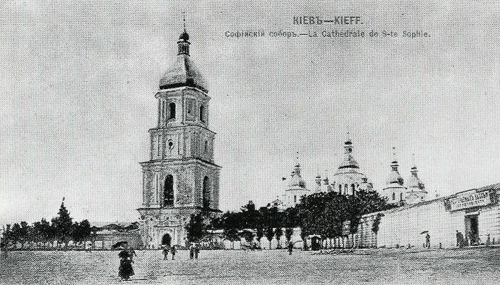 Софийский собор в XIX веке