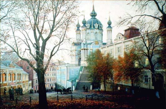 дом Тальзина в конце XIX века