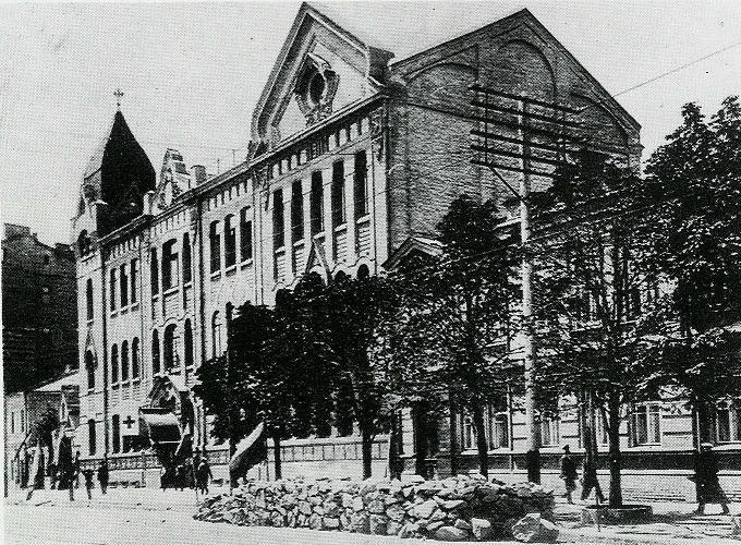 ул. Владимирская, дом Трубецких в конце XIX века