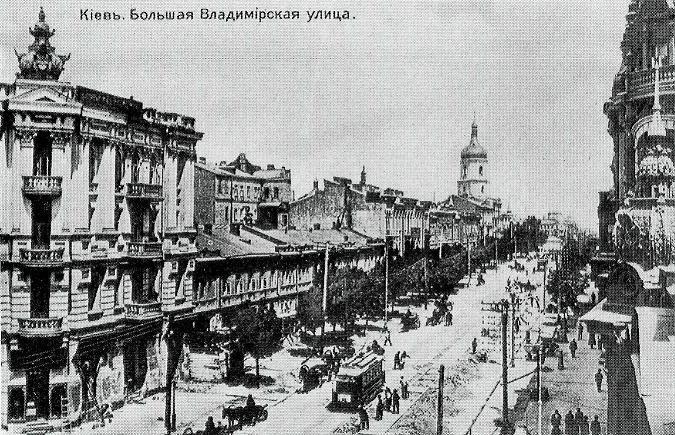 ул. Владимирская в конце XIX века
