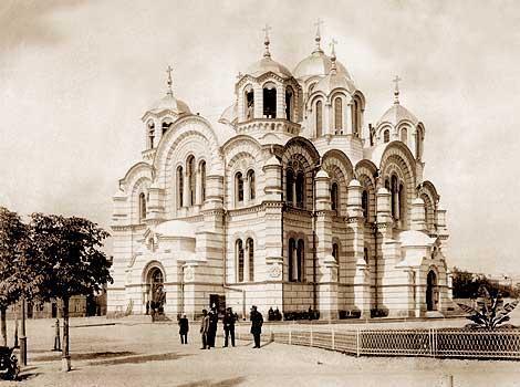 Владимирский собор в конце XIX века