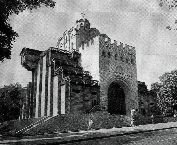 реконструкция Золотых Ворот, XX век