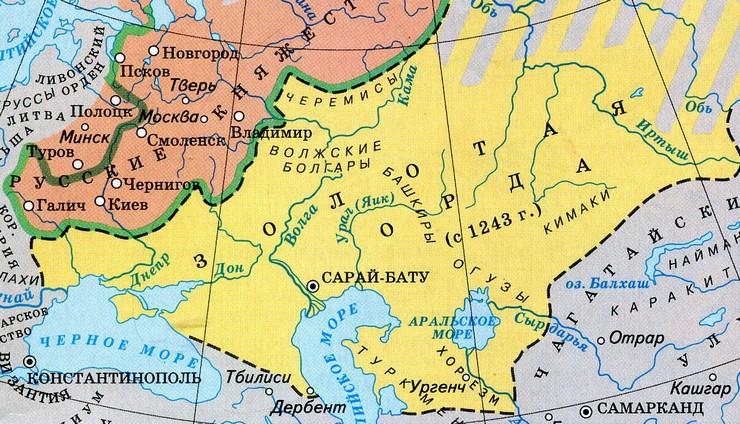 Государство с которым русские князья вели упорную борьбу