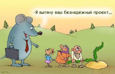 http://zhurnal.lib.ru/img/h/hohljushkin_i_l/fotki-7/post-7-94090-img_1299651_500_0.jpg