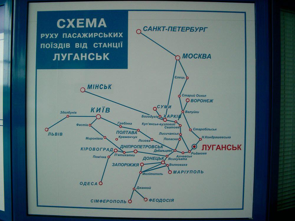 4 ноября -День социального работника в Армении 4 ноября - работники железнодорожного транспорта Украины отмечают свой...