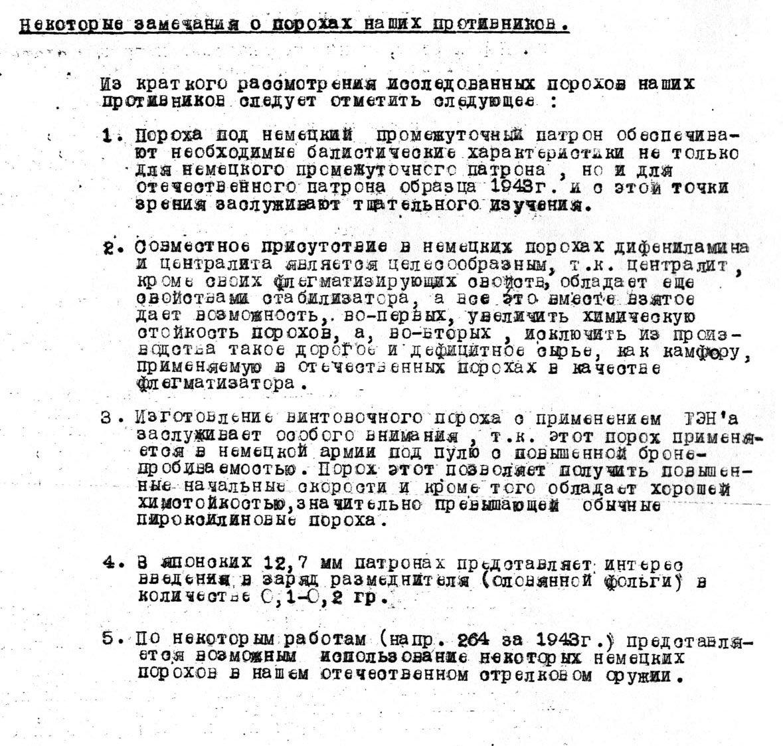 акт 7 твн бланк украина
