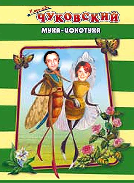 http://zhurnal.lib.ru/img/m/muratow_s_w/sharzj/muha.jpg