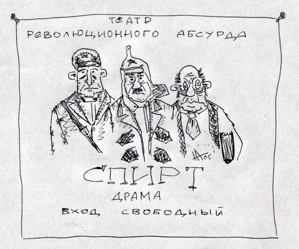 Графика сайта zhurnal.lib.ru