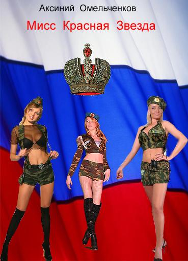 Русское порно темноволосы порно звезды с тату на пупке