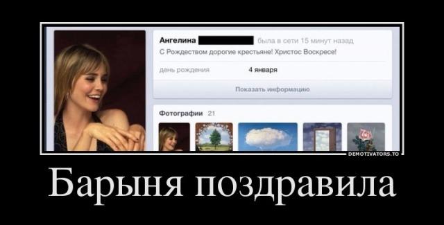 Красивые писи русских девочек фото 611-517
