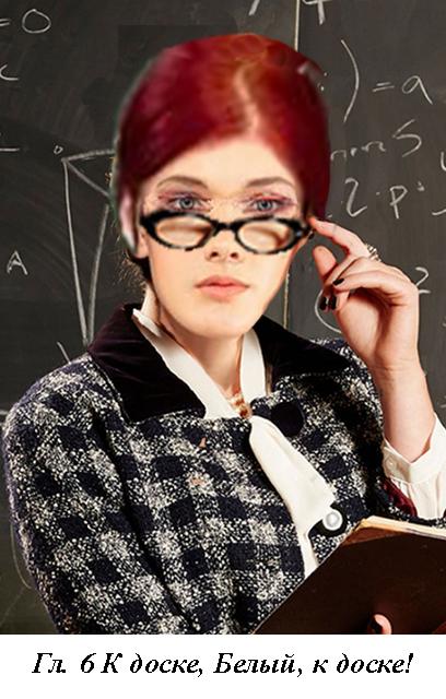 Училка в очках со студенткой немолодая училка в очках проверяет реферат у своей студентки и остается