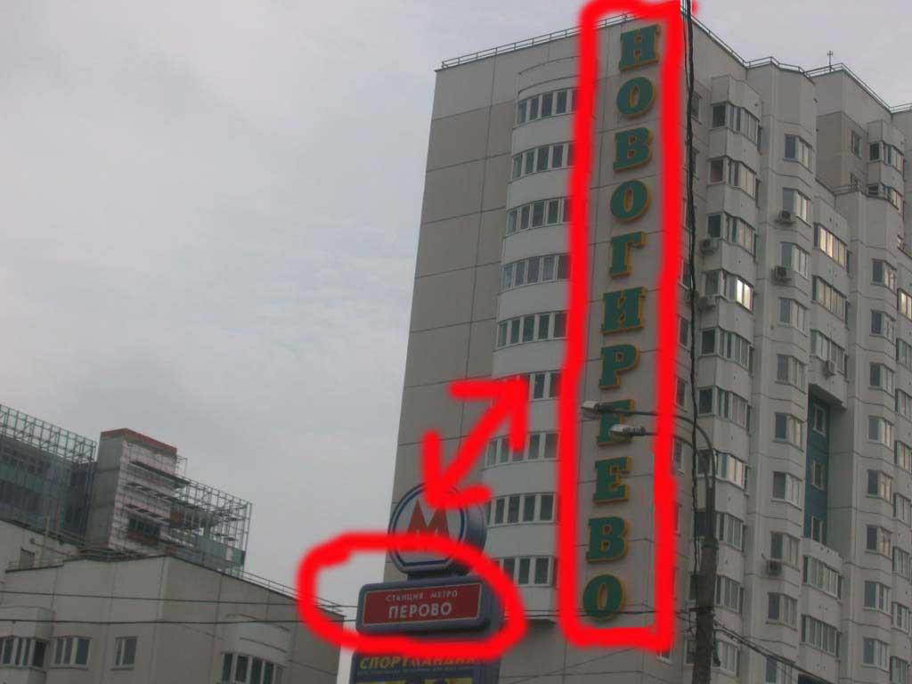 проститутки новосибирска за час 1000р