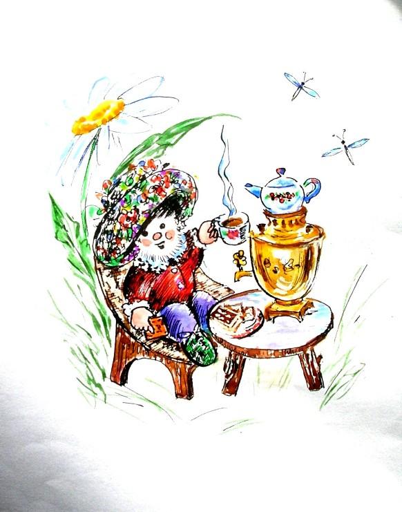 чай голубое небо
