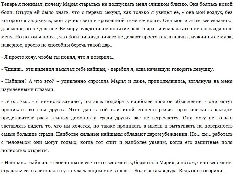 kak-ublazhit-devushku-odnim-paltsem-muzhiku-nravitsya-masturbirovat-pri-zhene-smotret-onlayn