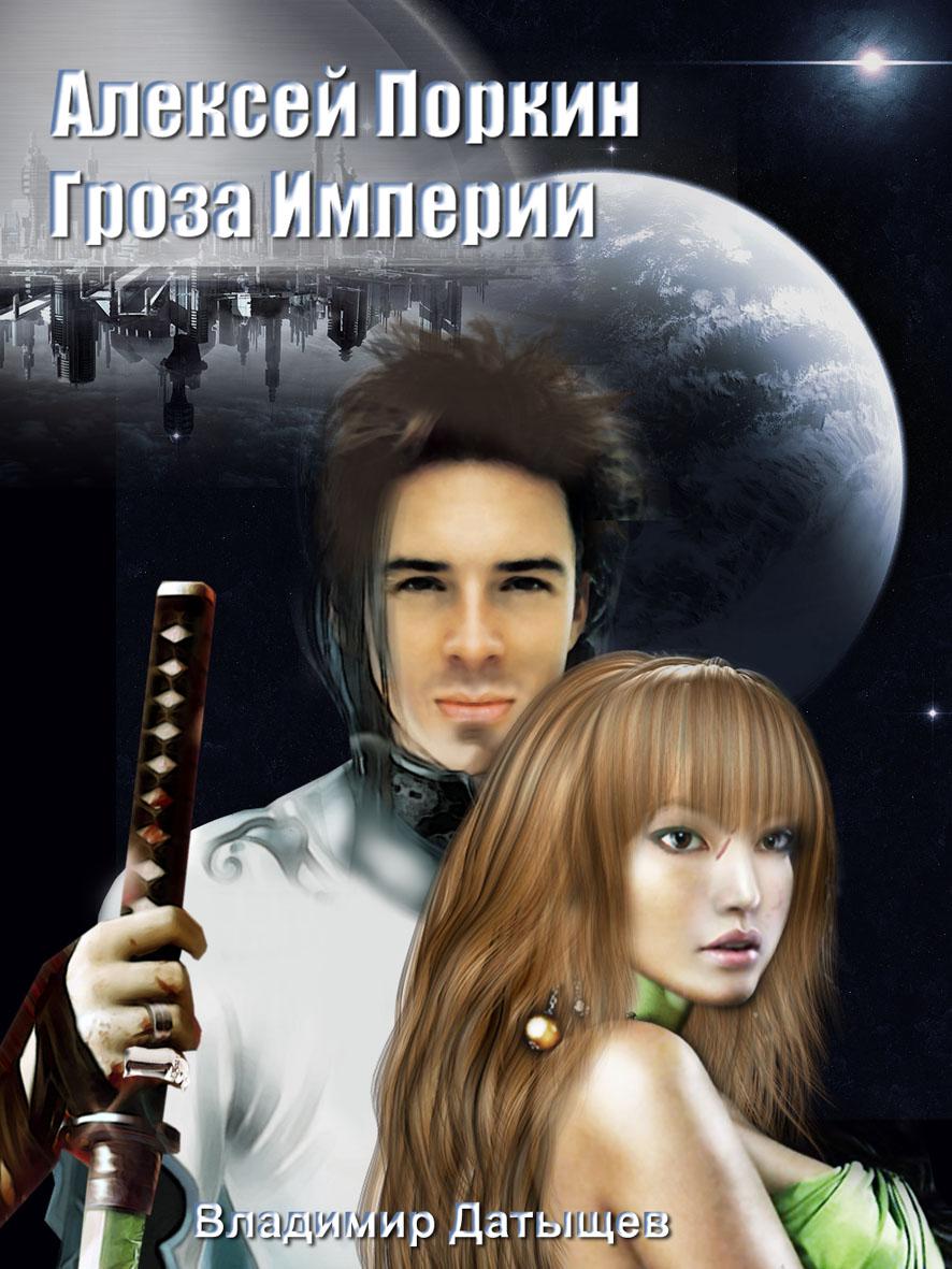 Русский трахтибидох сына и матери скачать бесплатно